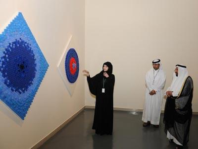Emirates Fine Arts Society