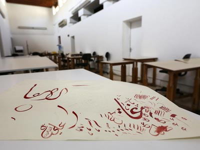Sharjah Centre for the Art of Arabic Calligraphy & Ornamentation