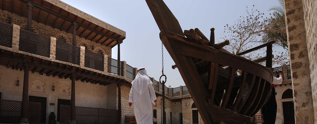 Bait Al Naboodah Museum