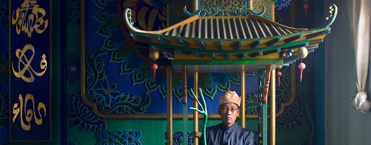 Moments in the Lives of Muslims in China