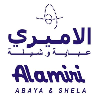 Al Amiri Centre