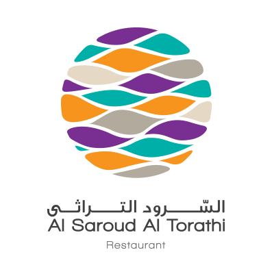 Al Saroud Traditional Restaurant