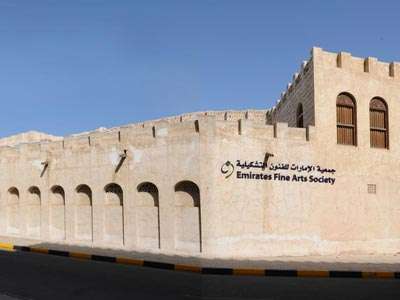 Emirates Fine Arts Society