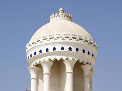 Majlis Al Midfaa