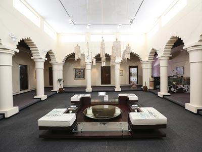 Sharjah Calligraphy Museum