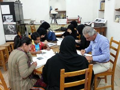 Sharjah Institute of Arts