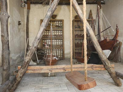 Traditional Games House