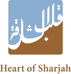 Heart of Sharjah
