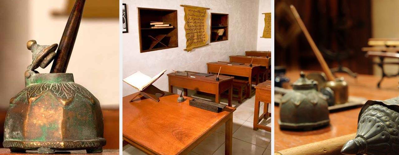 Al Eslah School Museum