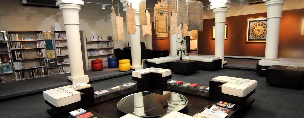 متحف الشارقة للخط