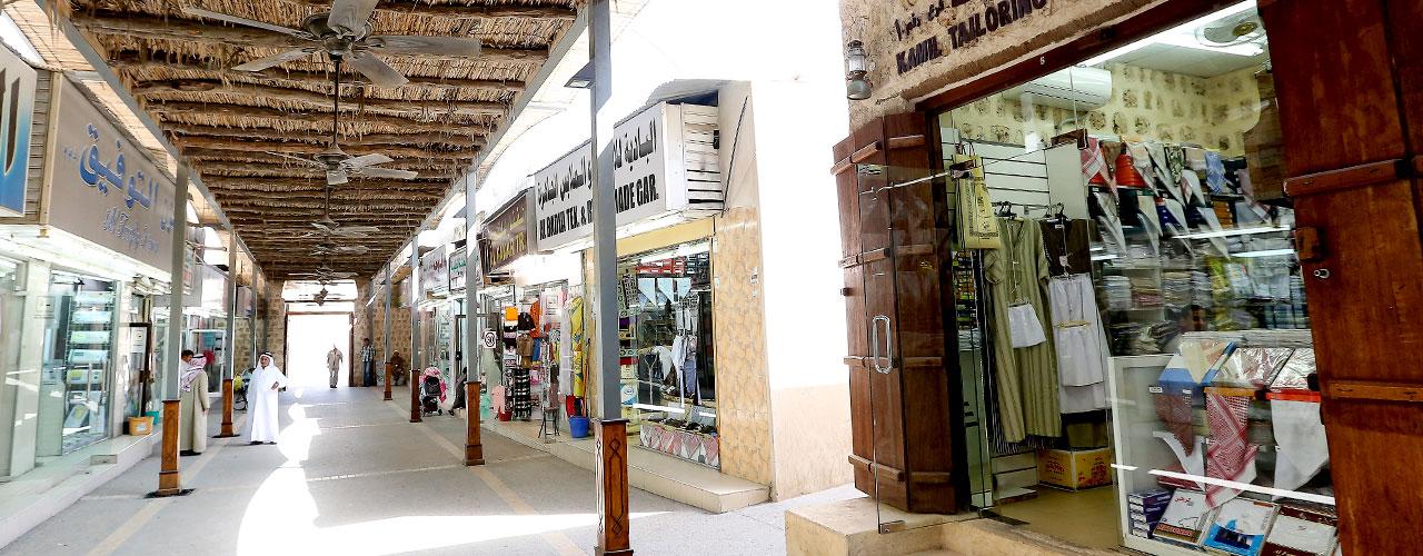 سوق صقر