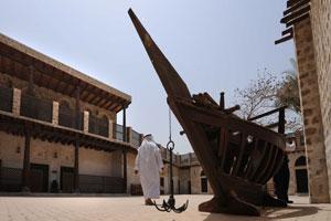 متحف بيت النابودة