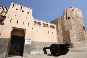 متحف الحصن