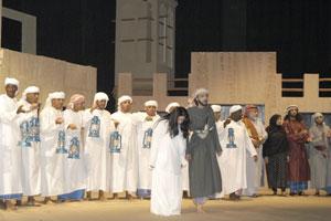 جمعية المسرحيين